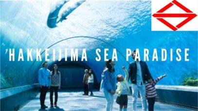 Hakkeijima Sea Paradise Part2/2, Yokohama Travel Vlog in Japan 2016 🇯🇵