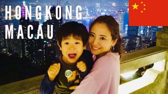 Hong Kong・Macao Travel Vlog 2019 🇨🇳