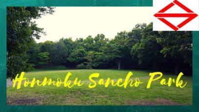 Honmoku Sancho Park, #YokohamaTravelVlog in Japan 2020 🇯🇵