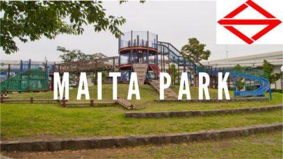 Maita Park, Yokohama Travel Vlog in Japan 2017 🇯🇵