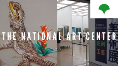 The National Art Center, Tokyo Travel Vlog in Japan 2019 🇯🇵