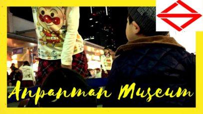 Anpanman Museum, Yokohama Travel Vlog in Japan 2017 🇯🇵