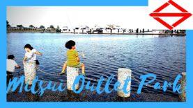 Mitsui Outlet Park | YokohamaTravelVlog in Japan 2020 🇯🇵