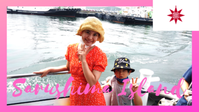 JapanTravelVlog (1)