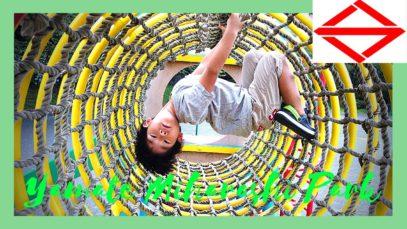 Yamate Miharashi Park | YokohamaTravelVlog in Japan 2020 🇯🇵