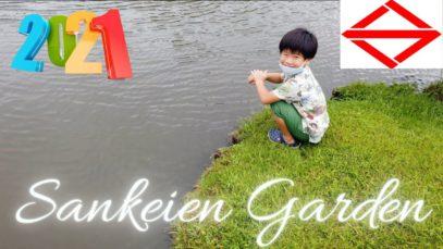 Sankeien Garden, Yokohama Travel Vlog in Japan 2021 🇯🇵